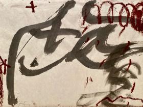 Rogenc sobre paper japó I - 1995