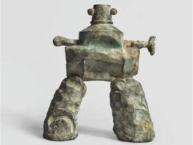 Figure - 1981